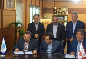 رئیس سازمان صنعت، معدن و تجارت استان آذربایجان غربی: ارتباط صنعت و دانشگاه در راستای افزایش ارزش افزوده.