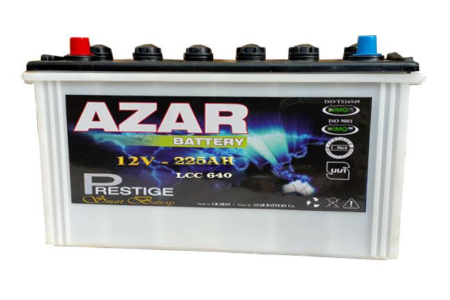 باتری آذر 12v 225 AH