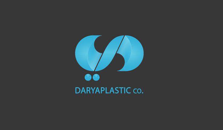 شرکت دریا پلاستیک