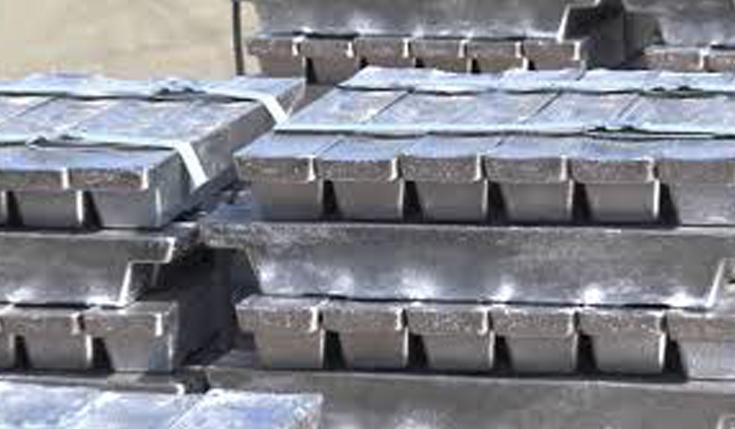 کارخانه ذوب فلزات مرتاض