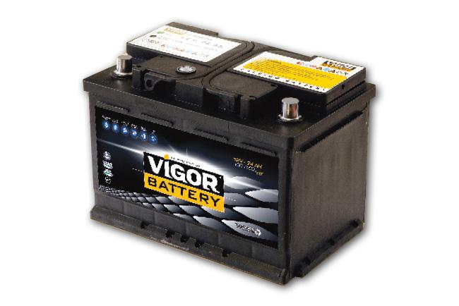 باتری ویگور 12v 66 AH